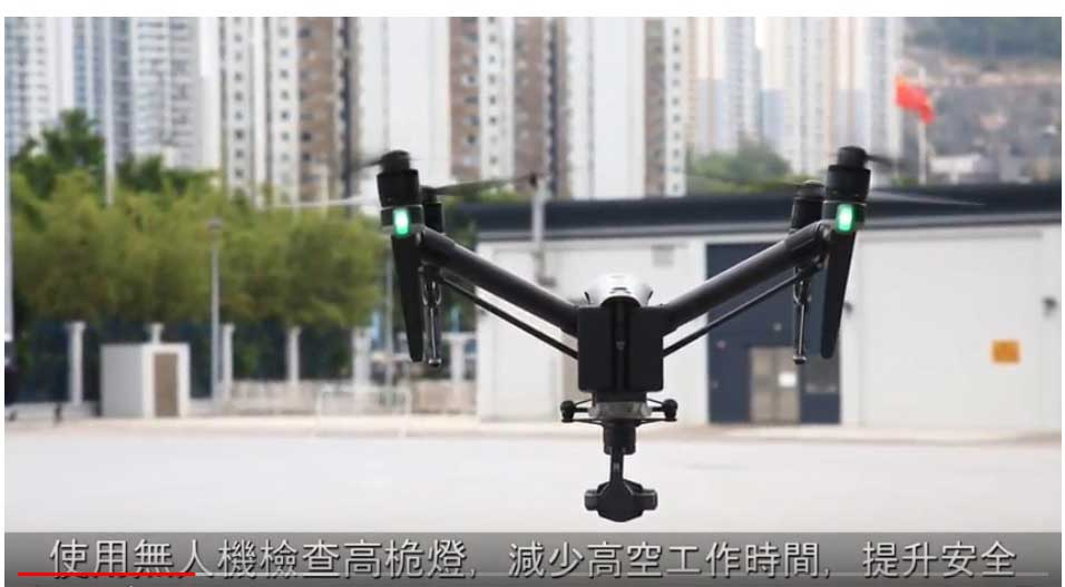 Collaboration with HKUST on UAV