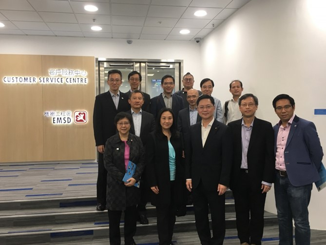 05 November 2018 - Delegations from the Smart City Consortium visited the EMSD's E&M InnoZone