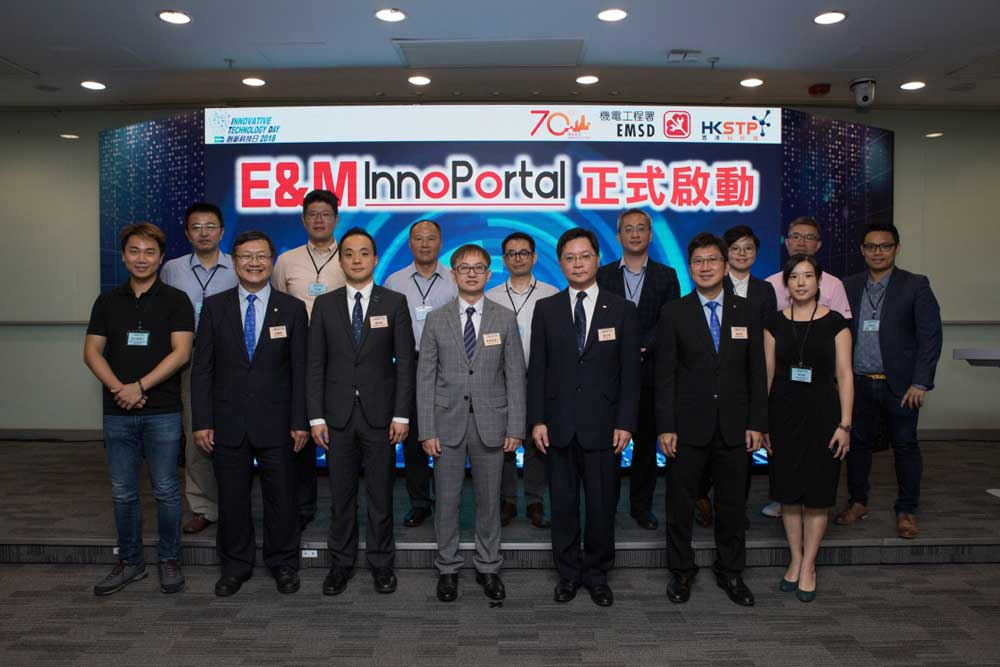 29 June 2018 - EMSD co-organised Innovative Technology Day 2018 with the HKSTP