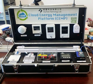 Cloud Energy Management Platform (CEMP) (MATCHED with I&T Wish W-0128)