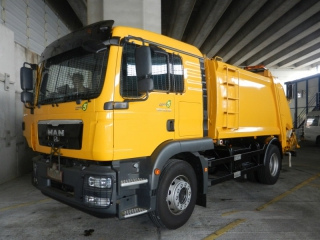New Repair Method or Plasma Coating for Repairing Surface Defects or Corrosion Defects on Inner Surface of the Hopper and Rear Body Part of Refuse Collection Vehicles (RCVs)