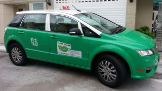 Repurposing Retired Electric Vehicles (EV) Batteries