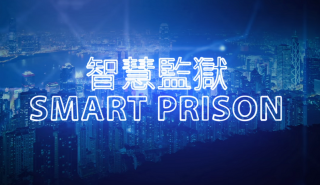 Smart Prison – Passage Surveillance & Health Monitoring System