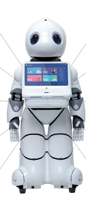 Robot to answer public enquiry plus other functions