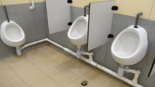 Urinal or pipe blockage detection for Smart Public Toilets