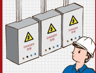 Online Periodic Inspection, Testing and Certification (PITC) for Fixed Electrical Installations