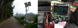 IoT Application on Monitoring Solar-powered LED Lampposts